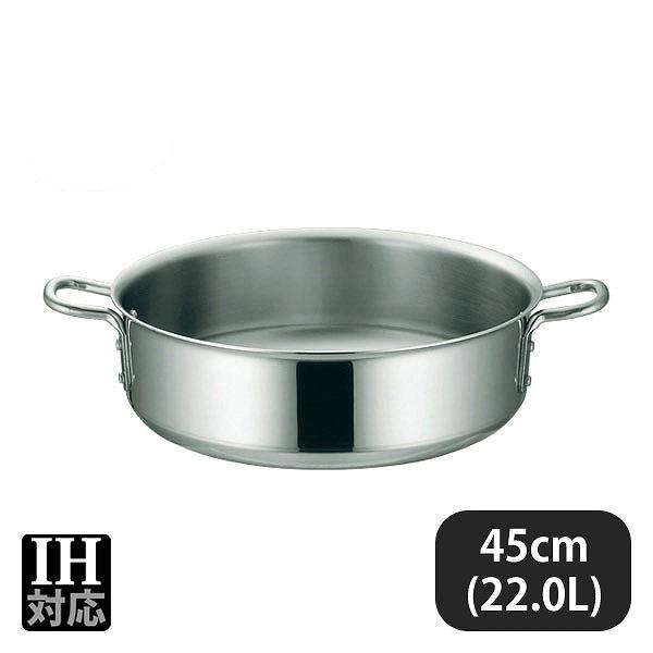 【送料無料】IHマエストロ 3層鋼クラッド 外輪鍋 45cm(22.0L)(012293)業務用 大量注文対応