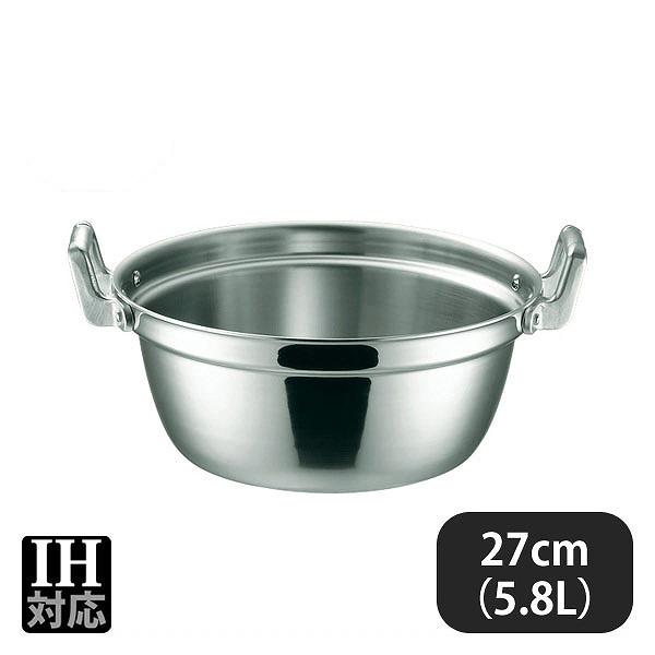 【送料無料】IHマエストロ 3層鋼クラッド 段付鍋 27cm(5.8L) (012304) [業務用 大量注文対応]