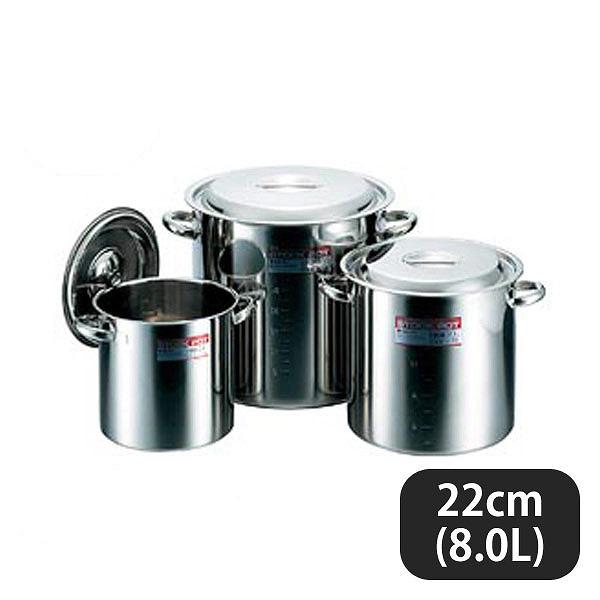 CLO モリブデン寸胴鍋 手付目盛付 (SUS316) 22cm(8.0L) (015021) (業務用)