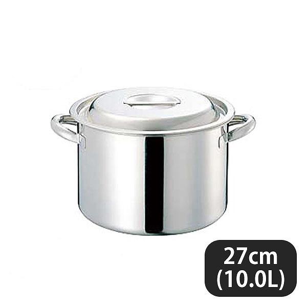 【送料無料】CLO モリブデン半寸胴鍋(SUS316)27cm(10.0L)(015035)業務用(調理道具)業務用