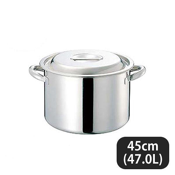 【送料無料】CLO モリブデン半寸胴鍋(SUS316) 45cm(47.0L) (015041) [業務用][調理道具]