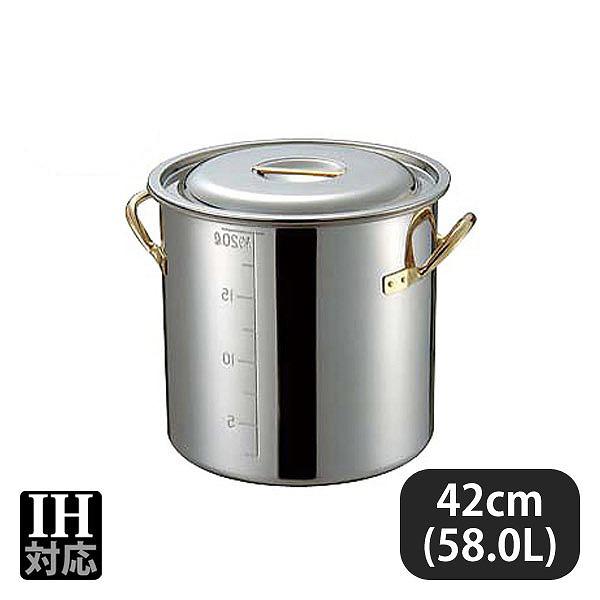 【送料無料】AG クラッド 目盛付寸胴鍋 42cm(58.0L) (015204) [業務用][調理道具]