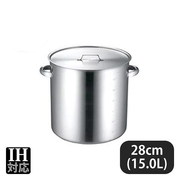 【送料無料】KO 19-0電磁対応 IH寸胴鍋(目盛付) 28cm(15.0L) (015213) [業務用][調理道具]