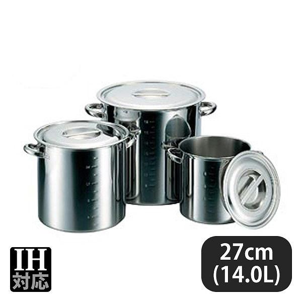 【送料無料】CLO 18Cr-1.5mo電磁モリブデン寸胴鍋(目盛付) 27cm(14.0L) (015221) [業務用][調理道具]