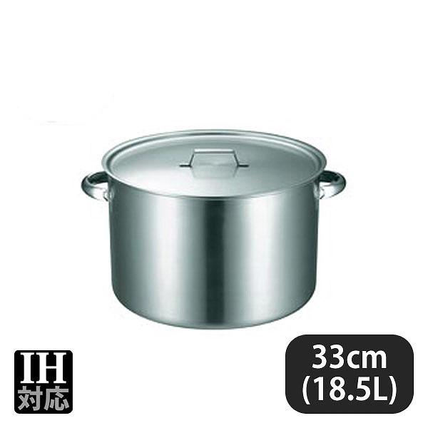 【送料無料】KO 19-0電磁対応 IH半寸胴鍋(目盛付) 33cm(18.5L) (015242) [業務用][調理道具]