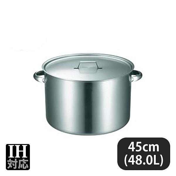 【送料無料】KO 19-0電磁対応 IH半寸胴鍋(目盛付) 45cm(48.0L) (015245) [業務用][調理道具]
