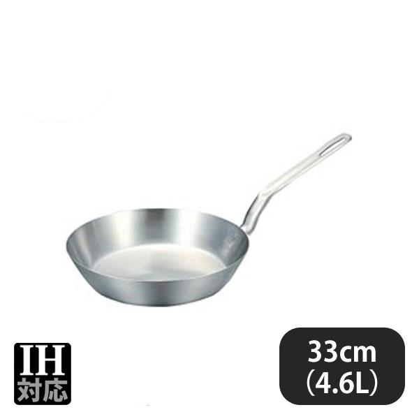 【送料無料】プロデンジ フライパン 33cm(4.6L) (018198) [業務用 大量注文対応]