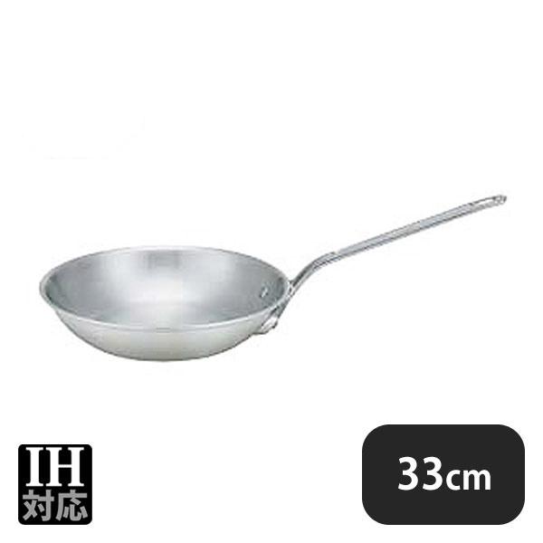 【送料無料】 業務用マイスター IH BCフライパン 33cm(019129)業務用 大量注文対応