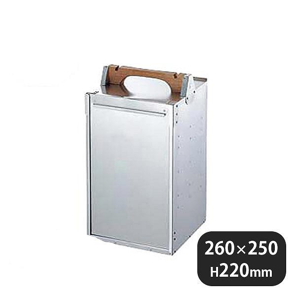 【送料無料】アルミ出前箱 縦型 2段(053001)業務用 大量注文対応