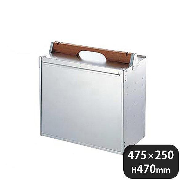【送料無料】アルミ出前箱 横型 5段(053008)業務用 大量注文対応