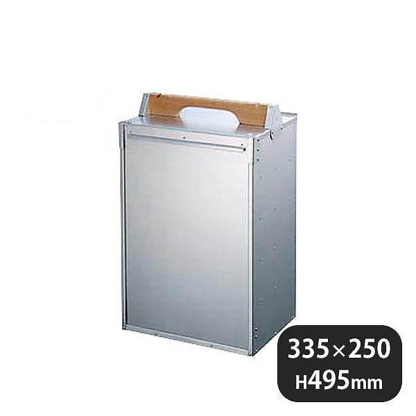 【送料無料】アルミ出前箱 ランチ用 5段 (053029) [業務用 大量注文対応]
