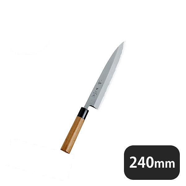【送料無料】神田上作 身卸 240mm (129034) [業務用 大量注文対応]