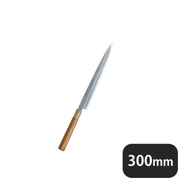 【送料無料】神田上作 ふぐ引 300mm (129042) [業務用 大量注文対応]
