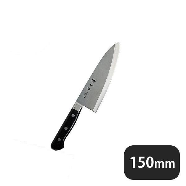 【送料無料】神田作 黒合板 出刃 150mm(129090)業務用