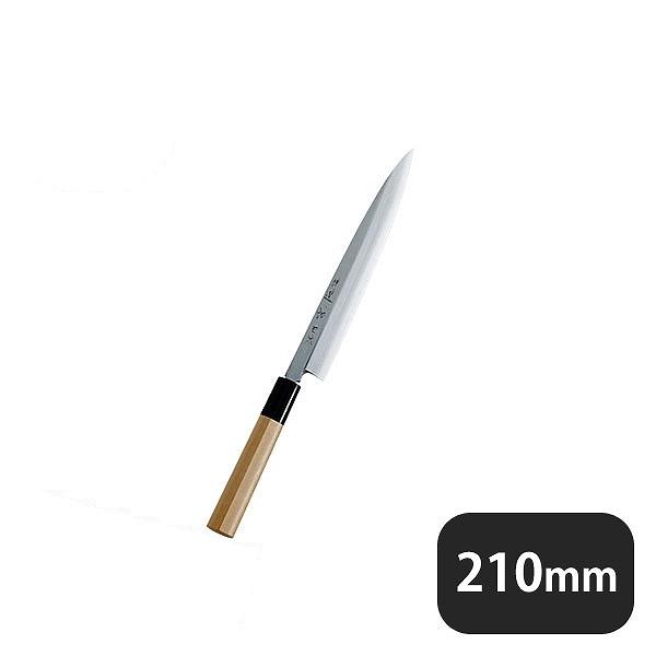 特選神田作 柳刃 210mm (129136) (業務用 大量注文対応)(送料無料)(業務用)
