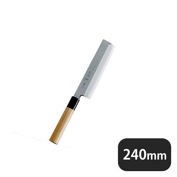 【送料無料】特選神田作 薄刃 240mm (129137) [業務用 大量注文対応]