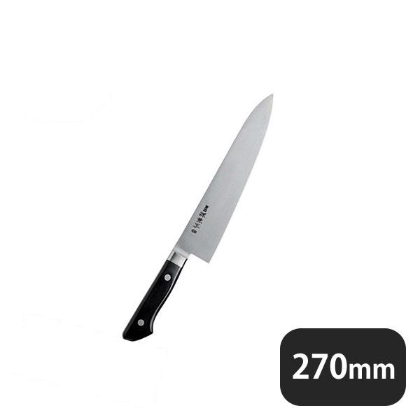 【送料無料】源 兼正 牛刀 270mm(131004)業務用
