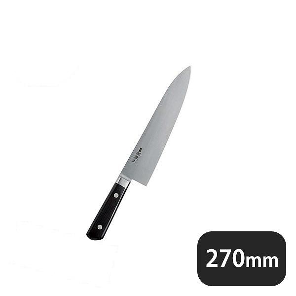 【送料無料】源 兼正 洋出刃 270mm(131018)業務用 大量注文対応