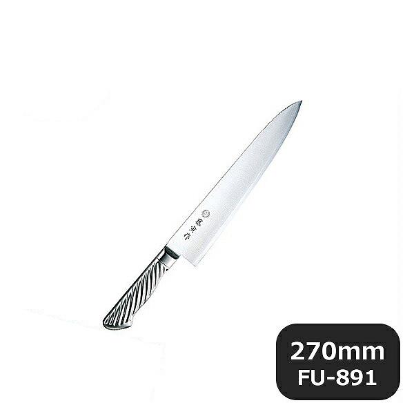 【送料無料】藤寅作 DP割込共柄 牛刀 270mm FU-891(131579)業務用