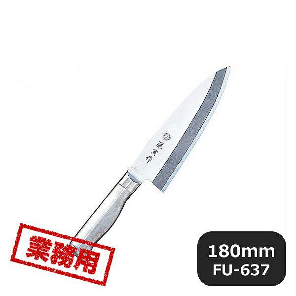 【送料無料】藤寅作 出刃 180mm FU-637 (131594) [業務用 大量注文対応]