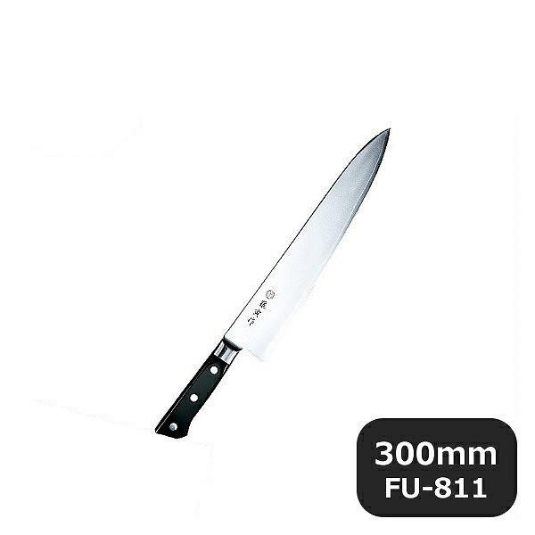 【送料無料】藤寅作 DP割込口金付 牛刀 300mm FU-811(131622)業務用