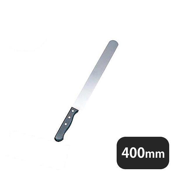 黒合板柄STカステラ包丁 400mm (132019) (業務用)