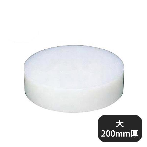 【送料無料】住友 プラスチック中華まな板 大 200mm厚(135573)業務用 大量注文対応