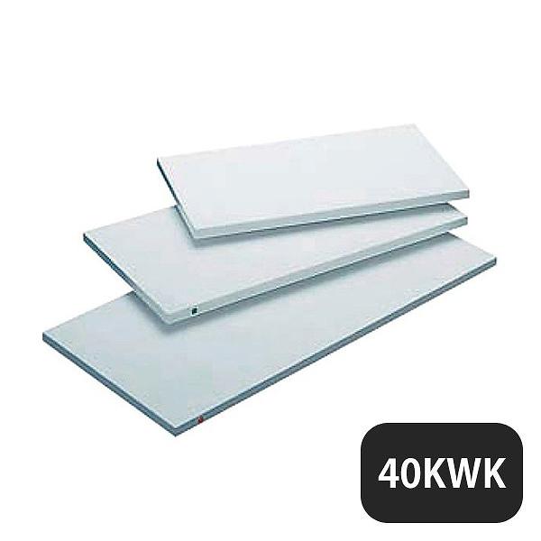 【送料無料】住友 スーパー耐熱まな板 40XWK(136293)業務用 大量注文対応