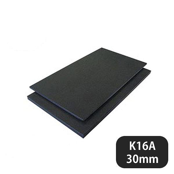 【送料無料】ハイコントラストまな板 黒まな板 K16A 30mm(136682)業務用 大量注文対応