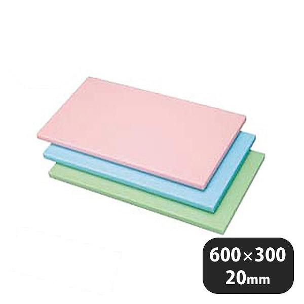 【送料無料】トンボ 抗菌プラスチックカラーまな板 グリーン (402311) [業務用 大量注文対応]