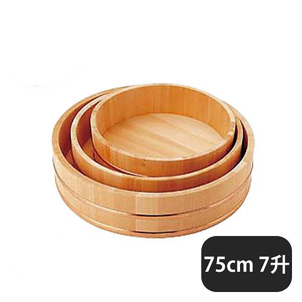 【送料無料】飯台(サワラ製)75cm 7升(057015)業務用 大量注文対応