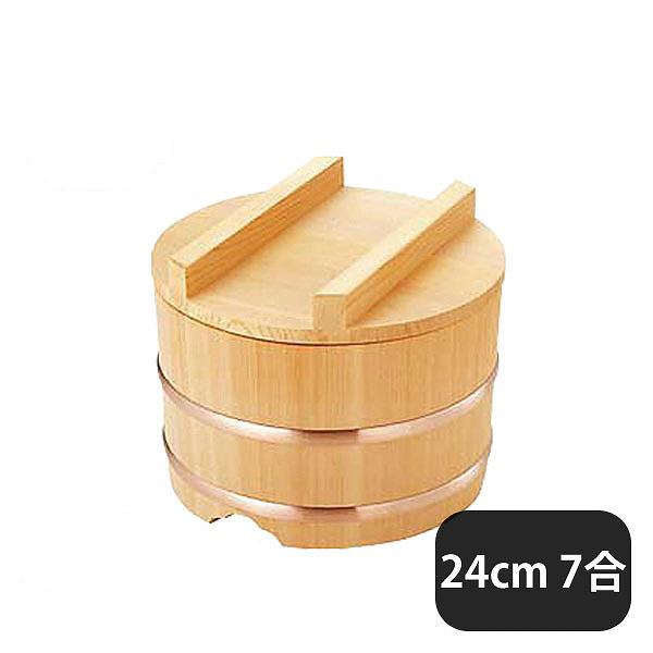 【送料無料】のせびつ(サワラ製)24cm 7合(057045)業務用 大量注文対応