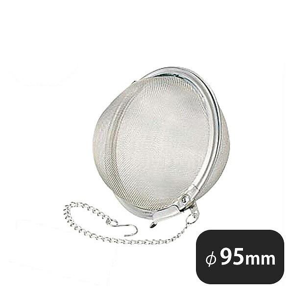 業務用大量注文対応 買物 送料込 送料無料 18-8 ボール茶こし 業務用 95mm 063034 営業