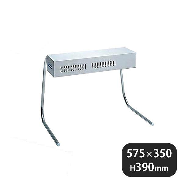 ヒートランプウォーマー HLW-500PY (116030) (業務用 大量注文対応)(送料無料)(業務用)