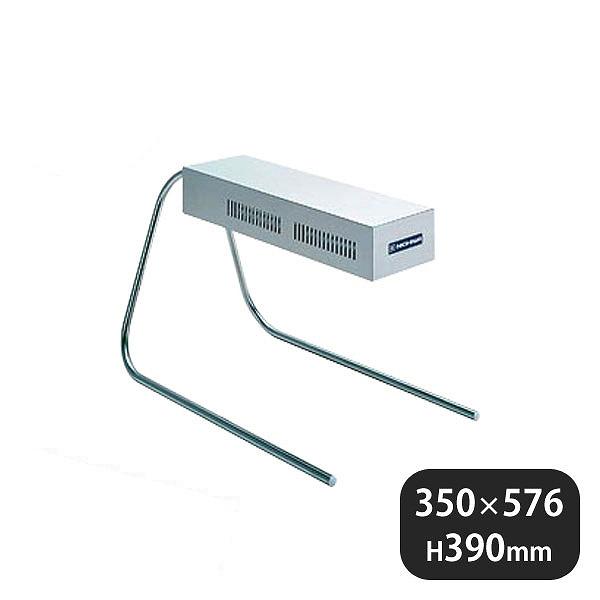 【送料無料】ヒートランプウォーマー HLW-500PT(116031)業務用 大量注文対応