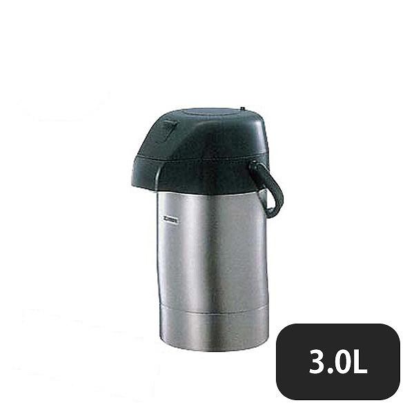 【送料無料】象印 STエアーポット SGA-30 3.0L(124017)業務用 大量注文対応