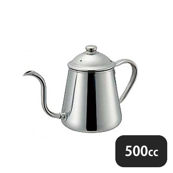 【送料無料】18-8コーヒードリップポット 500cc(159028)業務用 大量注文対応