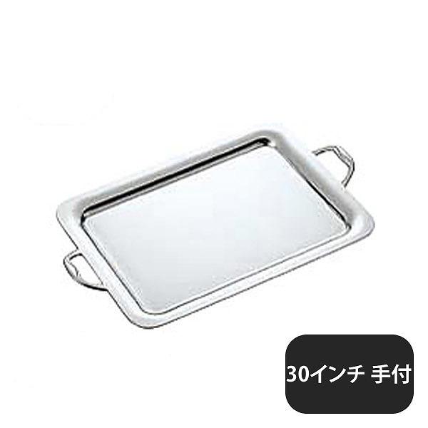 【送料無料】UK 18-8プレーンタイプ角盆 30インチ 手付(207023)YUKIWA 業務用 大量注文対応