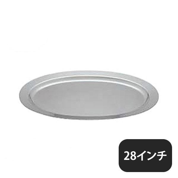 【送料無料】UK 18-8プレーンタイプ小判皿 28インチ (212065) [YUKIWA][業務用 大量注文対応]