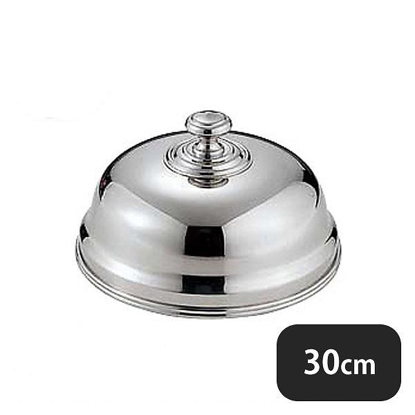 【送料無料】UK 18-8丸皿カバー 30cm(215025)YUKIWA 業務用 大量注文対応