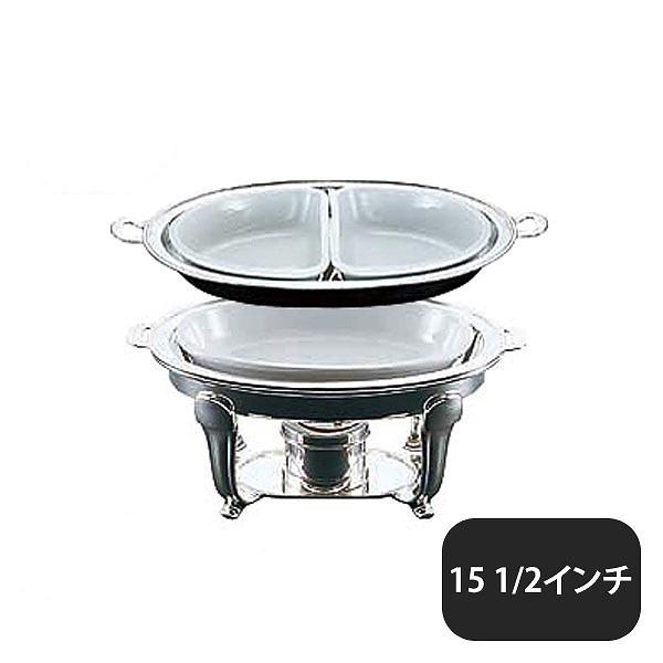 【送料無料】UK 小判チューフィング用陶器 15 1 2インチ用(222023)YUKIWA 業務用