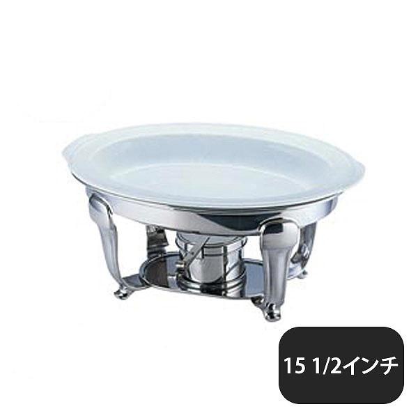 【送料無料】UK 小判チューフィング用陶器フードパン(ツバ付) 15 1 2インチ (222091) [YUKIWA][業務用 大量注文対応]