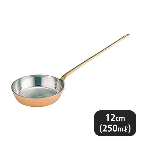 銅プチフライパン ロングハンドル 12cm(250ml) (010043) (業務用)