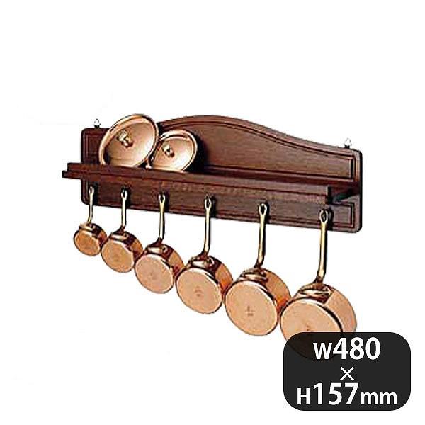 【送料無料】木製プチパンハンガー 白木色(010049)業務用