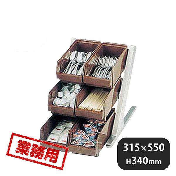 【送料無料】DXオーガナイザー 3段2列 ブラウン(094030)業務用 大量注文対応