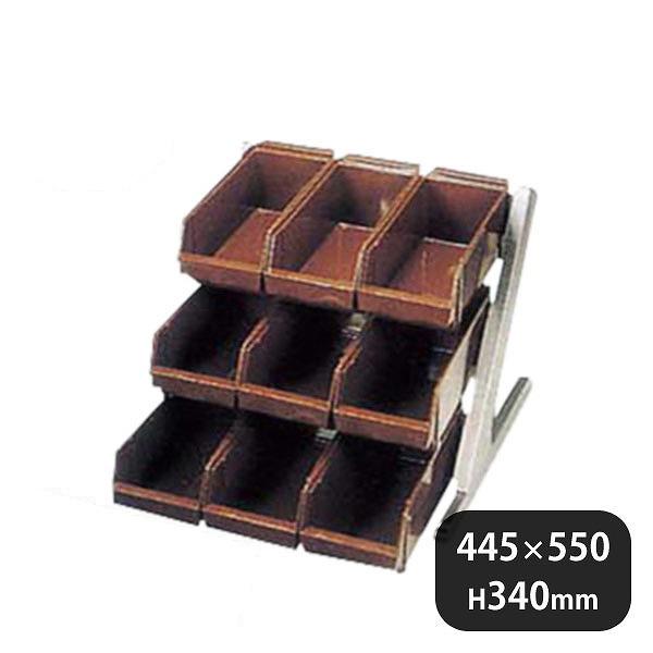 【送料無料】DXオーガナイザー 3段3列 ブラウン(094031)業務用 大量注文対応