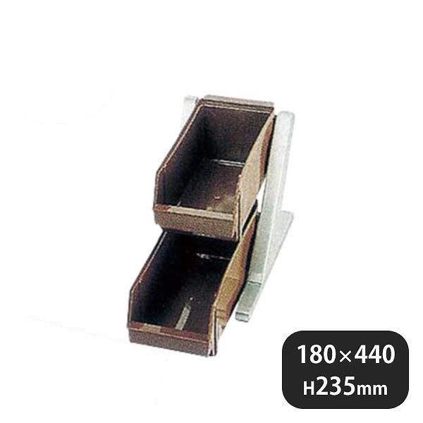 【送料無料】DXオーガナイザー 2段1列 ブラウン (094032) [業務用 大量注文対応]