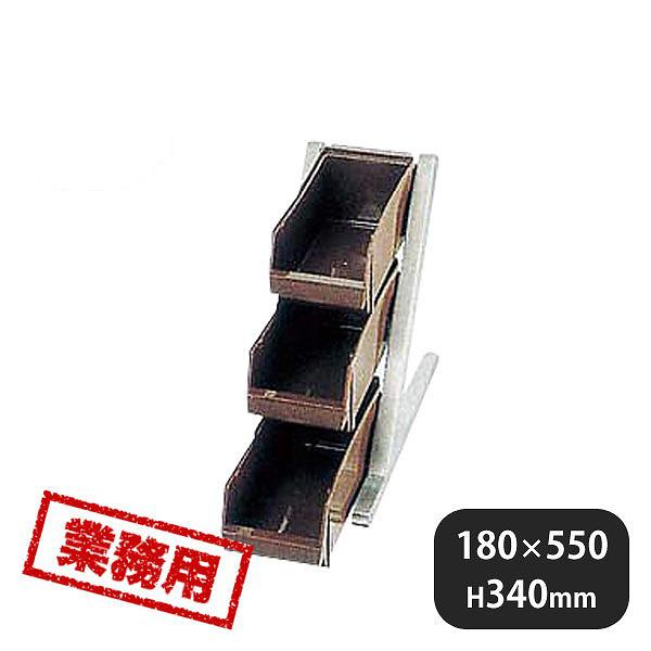 【送料無料】DXオーガナイザー 3段1列 ブラウン (094034) [業務用 大量注文対応]