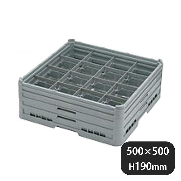 【送料無料】弁慶 16仕切りグラスラック G-16-155(096014)業務用