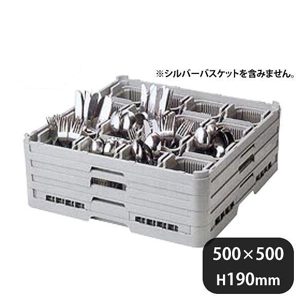 弁慶 シルバーラック用 フルサイズ FB-16-155(本体) (096039) (業務用)